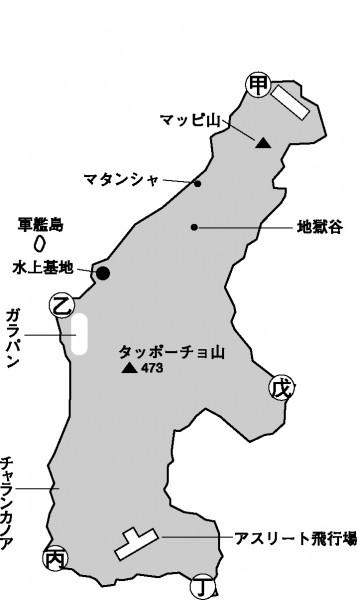 サイパン島地図